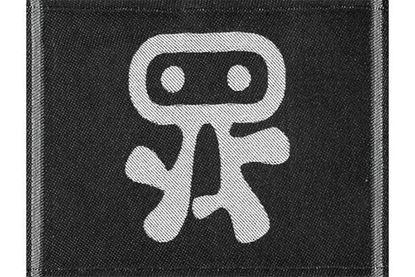 Bild på Diskduk från VISKA form